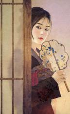 黑洁明小说《少爷 卷二》封面图